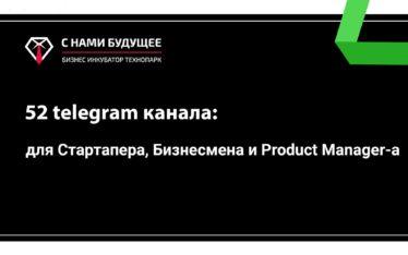 Баннер для стартапов, бизнесменов, Product Manager